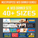 Multipurpose Web Banners Bundle - GraphicRiver Item for Sale
