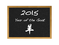 2015, Year of Goat. - PhotoDune Item for Sale