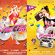 Flyer Bundle Promotion 80's Vol.1 - GraphicRiver Item for Sale
