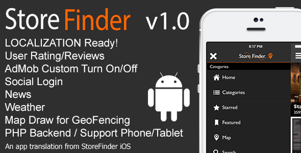 CodeCanyon Store Finder Full Android Application v1.0 8747818