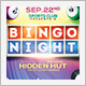 Bingo Party - GraphicRiver Item for Sale
