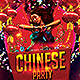 Chinese Party Flyer Template PSD - GraphicRiver Item for Sale