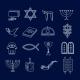 Judaism Icons Set Outline - GraphicRiver Item for Sale