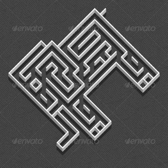 GraphicRiver Labyrinth Elephant 8780692