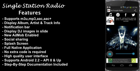CodeCanyon Single Station Radio App 8789642