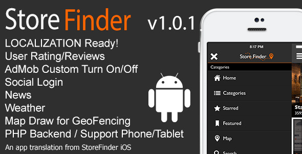 CodeCanyon Store Finder Full Android Application v1.0.1 8747818