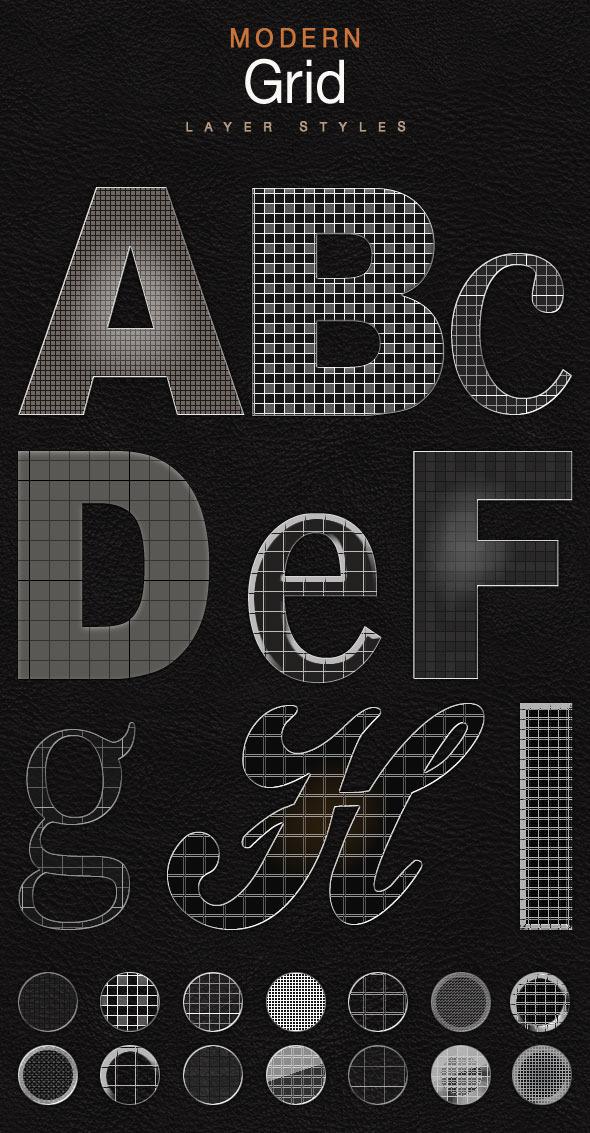 Modern Grid Layer Styles - Mesh & Mosaic - Photoshop Add-ons