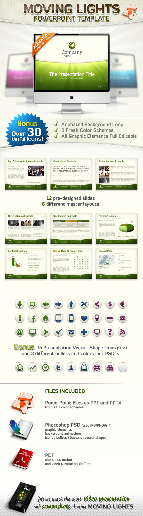 Moving Lights – PowerPoint Template - Powerpoint Templates Presentation Templates