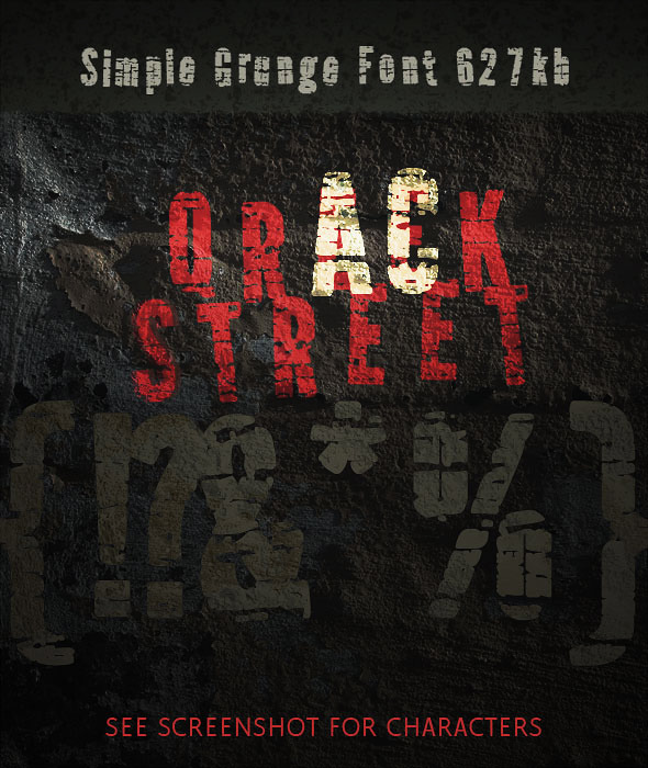 Grungy Cracked Type QrackStreet