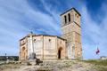Veracruz in Segovia - PhotoDune Item for Sale