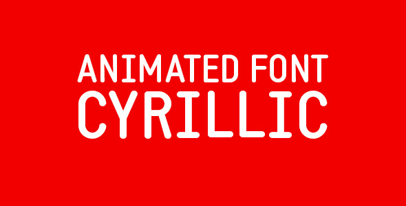 Animated Font Cyrillic