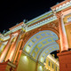 Arch of Constitutional Court building in St. Petersburg - PhotoDune Item for Sale