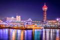 Fukuoka, Japan Port Skyline - PhotoDune Item for Sale