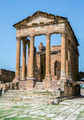 Roman ruins of Sufetula near Sbeitla - PhotoDune Item for Sale