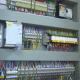 Server Room Machine - VideoHive Item for Sale