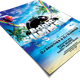 Summer Party Flyer Bundle Vol.1 - GraphicRiver Item for Sale