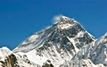 Beautiful view of Mount Everest (8848 m) Nepal, Himalayas. - PhotoDune Item for Sale