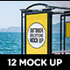 Outdoor Advertising Mock Up - GraphicRiver Item for Sale