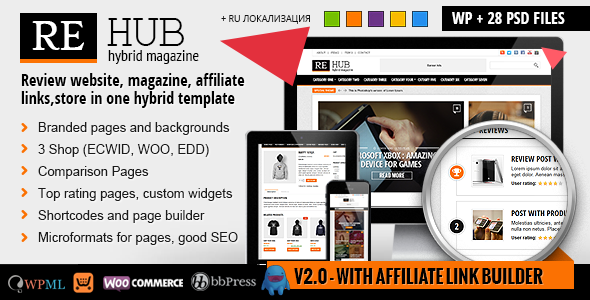 REHub - Comparison, Shop, Review, Affiliate Theme - Blog / Magazine WordPress