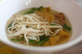Thai fish noodle with clear soup. - PhotoDune Item for Sale