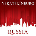 Yekaterinburg Russia city skyline silhouette red background - PhotoDune Item for Sale