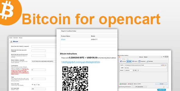 CodeCanyon Bitcoin for Opencart 8927110