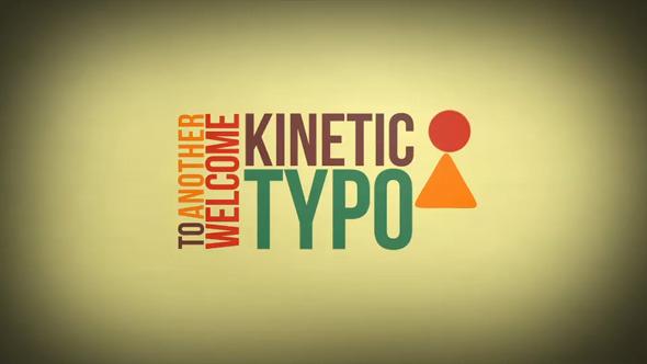 Frisky Kinetic Typo