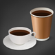 Animated Coffee Cups - ActiveDen Item for Sale