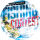 Fishing Contest Flyer - GraphicRiver Item for Sale