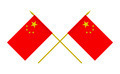 Two Crossed Flags of China, 3d Render, Isolated on White - PhotoDune Item for Sale