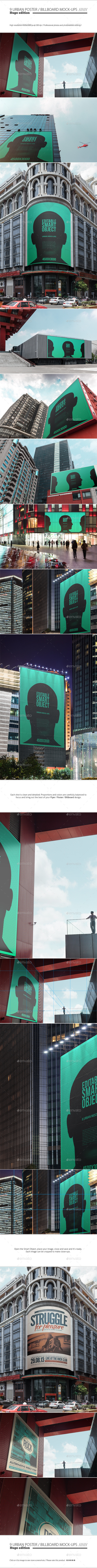 GraphicRiver Urban Poster Billboard Mock-ups Huge Edition 8958149