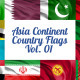 Asia Continent Country Flags Vol. 1 - VideoHive Item for Sale