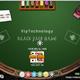 BlackJack Game - ActiveDen Item for Sale