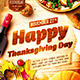 Thanksgiving Day Party Poster - GraphicRiver Item for Sale