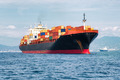 commercial cargo ship carrying containers - PhotoDune Item for Sale