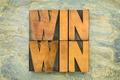 win-win in wood type - PhotoDune Item for Sale