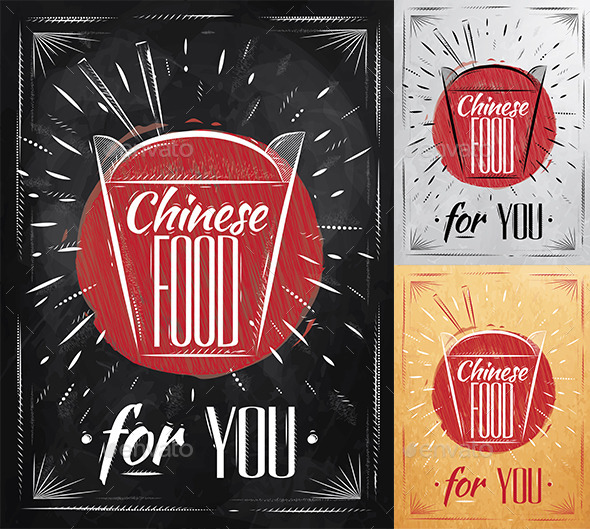 GraphicRiver Poster Chinese Food for You in Retro Style 9014427