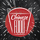 Poster Chinese Food for You in Retro Style - GraphicRiver Item for Sale