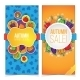 Autumn Banner Set with Fruits and Vegetables. - GraphicRiver Item for Sale