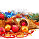 Christmas decorations and gifts on a white background. - PhotoDune Item for Sale