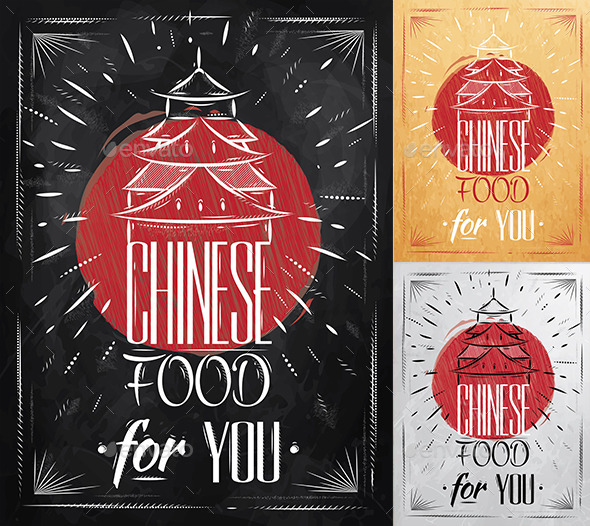 GraphicRiver Poster Chinese Food in Retro Style 9031849