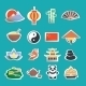 China Icons Stickers - GraphicRiver Item for Sale