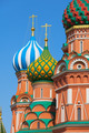 Saint Basil's Cathedral (Cathedral of Vasily the Blessed or Pokr - PhotoDune Item for Sale