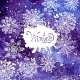 Winter background with snowflakes. Painting. Water - GraphicRiver Item for Sale
