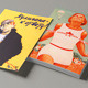 Postcard Episode One Mock-Up - GraphicRiver Item for Sale