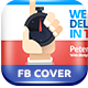 Quick Delivery FB Cover - GraphicRiver Item for Sale