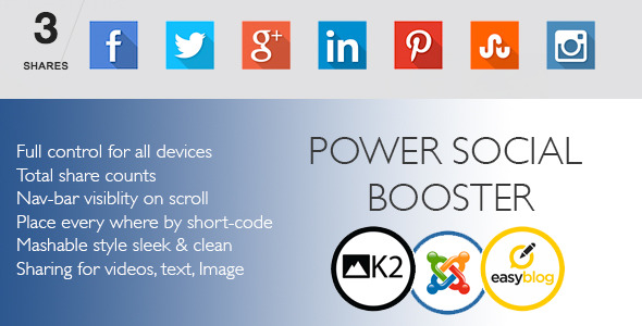 Power Social Booster for Joomla