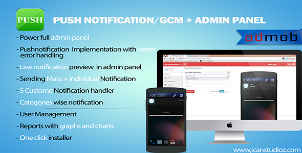 Download Push Notification/GCM + Admin Panel nulled download