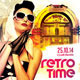 Retro Time Party Flyer - GraphicRiver Item for Sale