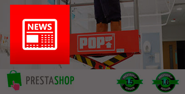 Popup box notification for prestashop